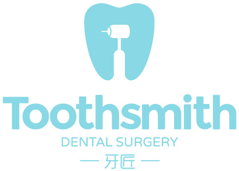 Toothsmith Dental Surgery